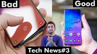 Samsung Galaxy S10 Unlock Problems | Galaxy S10 Plus Sales Record | Tech News #3