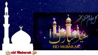Eid Mubarak 2018 Whatsapp Status