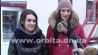 В Мирнограде системно ремонтируют детские сады