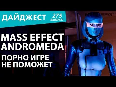mass effect порно, mass effect porn, Порно картинки, голая