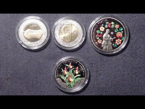 Посылка с монетами из Украины