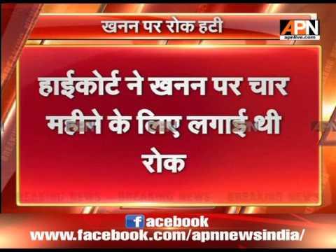 Supreme Court Removes Uttarakhand Mining Ban