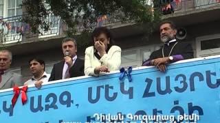 Գուգարաց թեմ. Սփյուռքի նախարարի այցը Ծիծեռնակ ճամբար 16.07. 2013