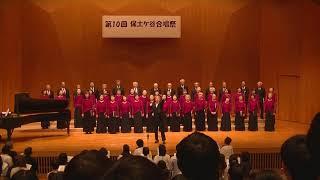 14全員合唱@かながわアートホール20171119