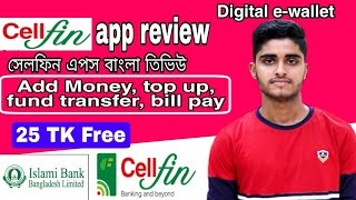 Cellfin app bangla review | Di…