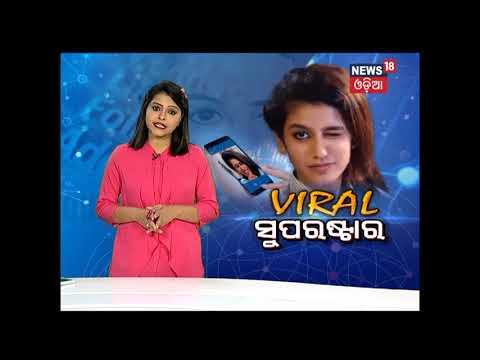 Special Report | Viral superstar |  News18 Odia