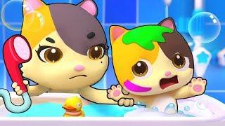 No No Take a Bath | Good Habits Song, Colors Song | Kids Songs | Kids Cartoon | BabyBus