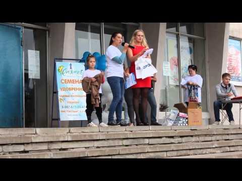 В Новочебоксарске 70 детей соревновались в игре по станциям