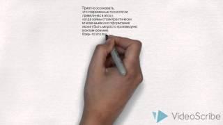 Займы на карту онлайн без кредитной истории(Займы на карту онлайн без кредитной истории Веб-сайт: http://onlinezaimi.ru Деньги на расстоянии вытянутой руки ..., 2015-08-04T12:11:06.000Z)