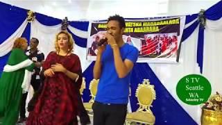 C/risaaq Anshax NEW VIDEO  (hadaan helay taan u hawlgalay 2017)