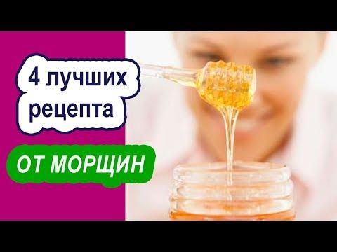 Вопрос: Как сделать маску для лица на основе меда?