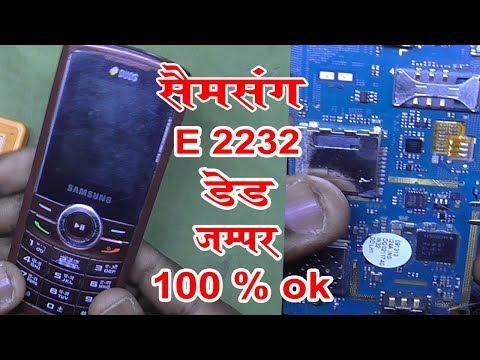 Samsung Gt E 2232 Dead Salution 100% ok By Jumper