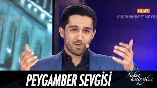 Sait Hatipoğlu'ndan Peygamber sevgisi - Nihat Hatipoğlu ile Sahur 09 Haziran 2017