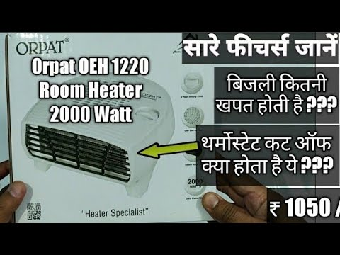 Orpat OEH 1220 Room Heater / Fan Heater Unboxing and Review | All Feature Explained