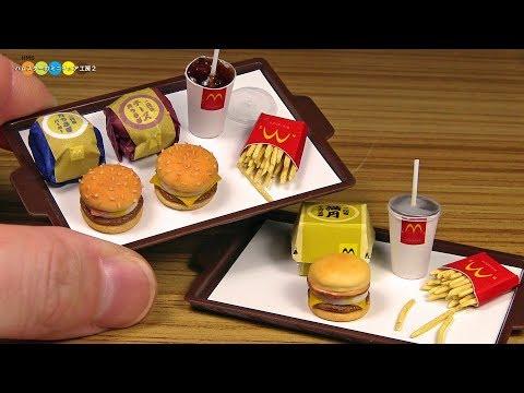 DIY McDonald's Style Miniature Tsukimi Burger (Fake food) マクドナルド風ミニチュア月見バーガー作り