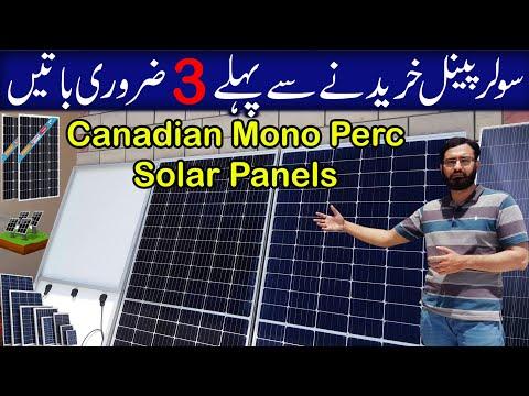 Best solar panels brands in Pakistan   Canadian solar panels review   how to buy solar panels