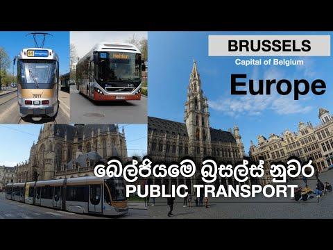 Public Transport in Brussels, Belgium