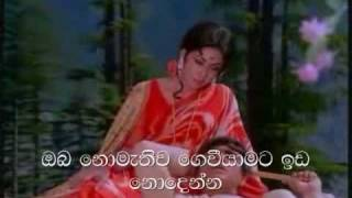 Song: Aaja Tujhko Pukare Mere Geet Film: Geet (1970) with Sinhala Subtitles