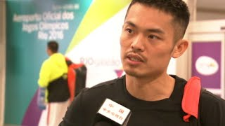 Chinese Badminton Team with Superstar Lin Dan Arrives in Rio for Olympics