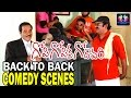 Gopi Gopika Godavari Movie-Back To Back Comedy Scenes||Venu Thottempudi,Kamalinee Mukherjee