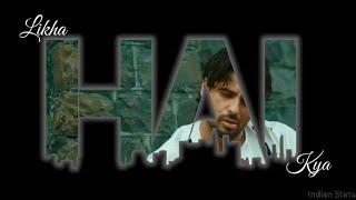 Bahut Aayi Gayi Yaadein Magar Is Baar Tum Hi Aana Status   Black Screen Status