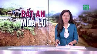 VTC14 | Sạt lở khiến 3 căn nhà bị nhấn chìm trong đêm tại Cà Mau