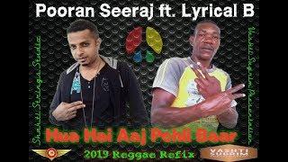 Gambar cover Hua Hai Aaj Pehli Baar - Pooran Seeraj ft. Lyrical B (2019 Reggae Refix)