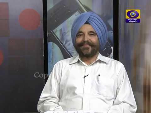 Ajj Da Masla | Latest Show 2018 | DD Punjabi