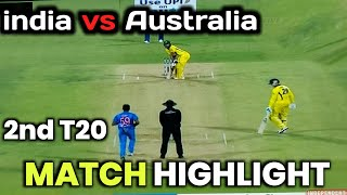 india vs Australia 2nd T20 Highlight 2019।। IND VS AUS 2ND T20