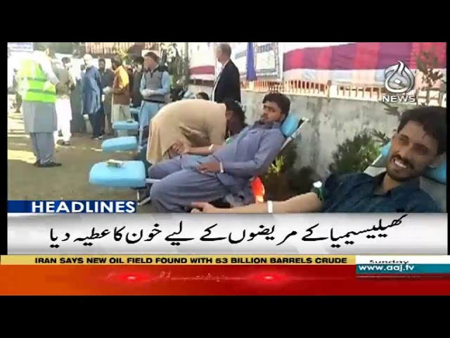 Headlines 3 PM | 10 November 2019 | Aaj News