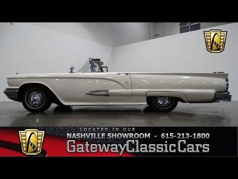1959 Ford Thunderbird Thundrerbird,Gateway Classis Cars Nashville#663