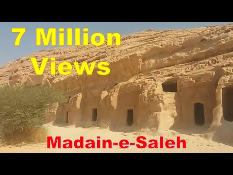 Hazrat Saleh (A.S) Wadi & Houses (400kms from madina)