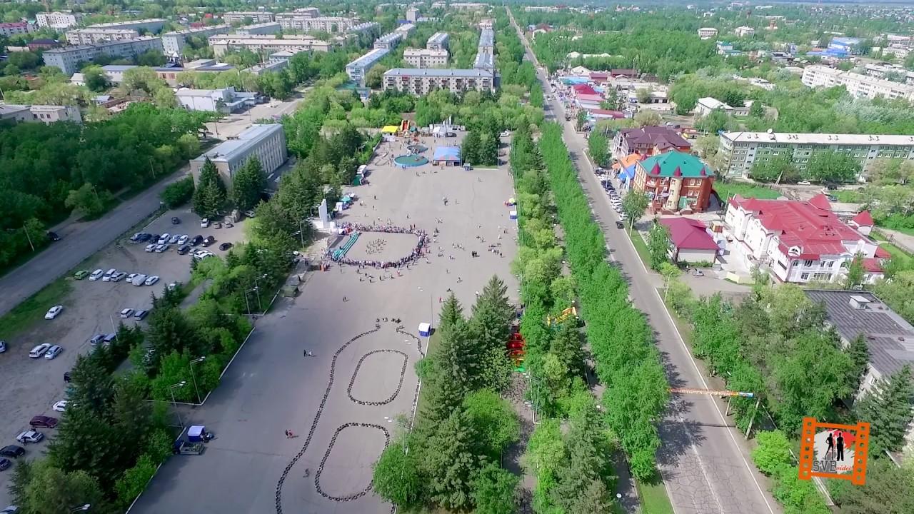 город свободный амурская область фото безответно