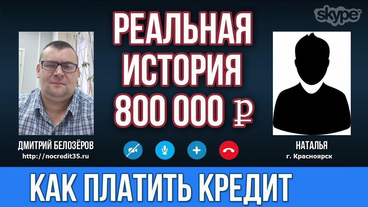 отзывы клиентов альфа банка рассчитать потребительский кредит в беларусбанке
