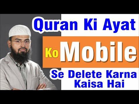 quran-ki-ayat-ko-mobile-me-delete-karna-kya-qayamat-ki-alamat-hai-by-@adv.-faiz-syed