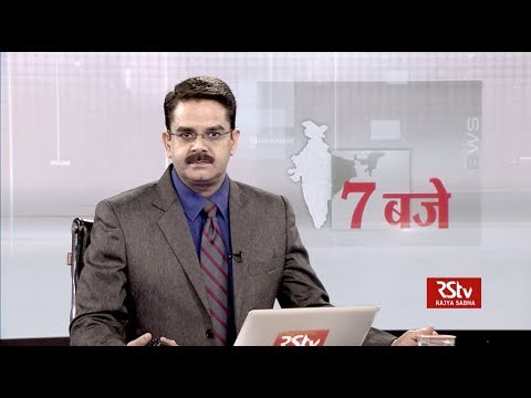 Hindi News Bulletin   हिंदी समाचार बुलेटिन – Oct 22, 2018 (7 pm)