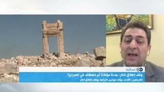 وقف إطلاق النار في سوريا بضمان روسي- تركي