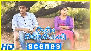 Kadhal Kan Kattudhe Movie Scenes | KG gets upset with Athulya for lying | Aneeruth