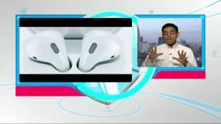 تفاعلكم: هل ينصح الخبراء بشراء ايفون 7؟