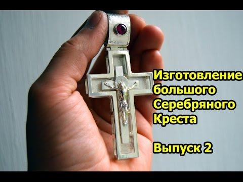 - интернет-форум ювелиров России