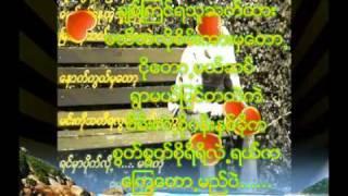 Myanmar LuVv  New Song 2012+2013 Nay Ye