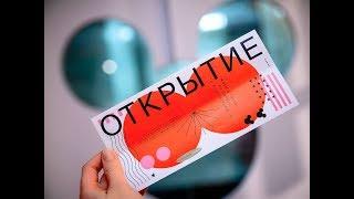 Roll Club - открытие первого в Харькове ресторана Съемка с приватной вечеринки по поводу открытия