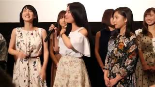 イオンシネマ板橋 2017年9月2日 『ミス ムーンライト』(119分) 9月2日...