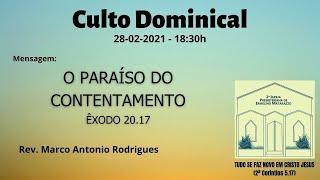 O PARAÍSO DO CONTENTAMENTO - ÊXODO 20.17