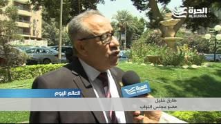 جدل في مصر حول مشروع قانون حكومي ينص على إمكان منح الجنسية للمستثمرين الأجانب مقابل وديعة