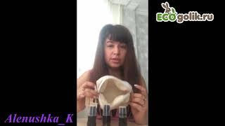видео Купить косметику МиКо (Mi&Ko) – официальный интернет-магазин 4fresh