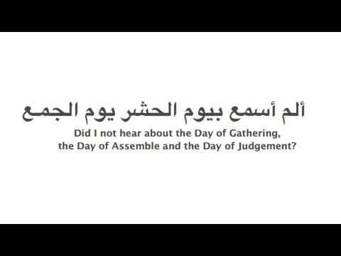 Poem that made Imam Ahmad ibn Hanbal cry.