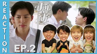 [REACTION] Fish upon the sky ปลาบนฟ้า | EP.2 | IPOND TV