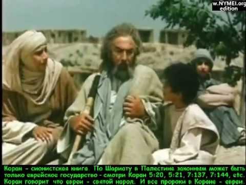 Центральный Еврейский Ресурс SEM40