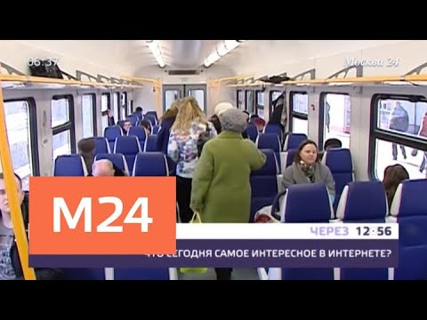 На Ярославском и Белорусском направлениях МЖД изменят расписание электричек - Москва 24
